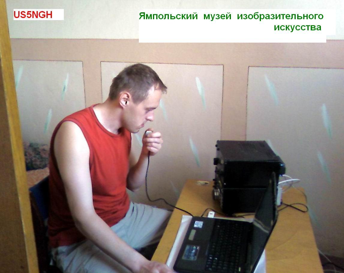 hamradio схемы трансиверов иприемников кв и укв