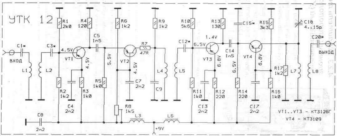Принципиальная схема УТК-12