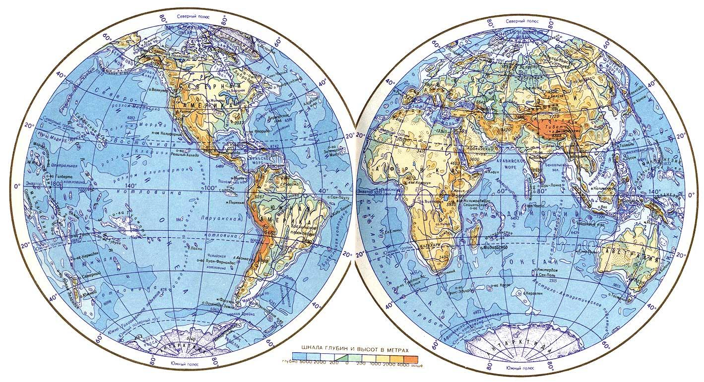 Спутниковый Карта Мира